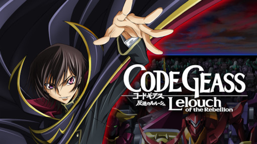 Code Geass: Lelouch of the Rebellion (2006) -
