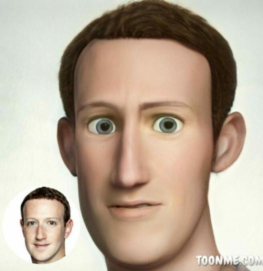 Mark Zuckerberg (Foto: Instagram)