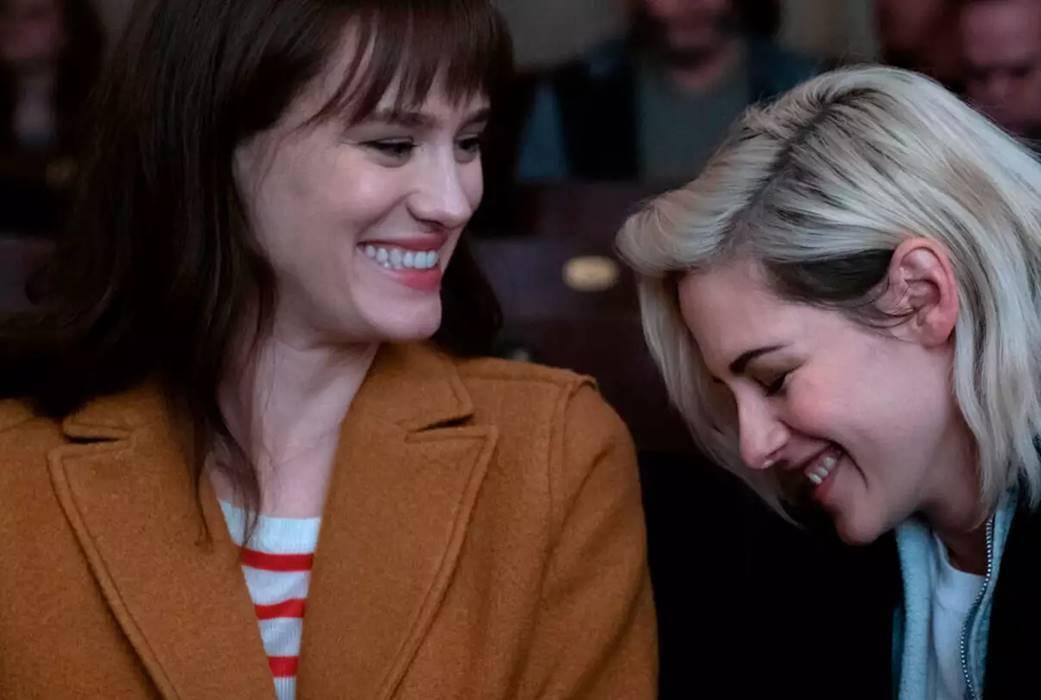 """E o mais recente trabalho da atriz foi o filme """"Alguém Avisa?"""". (Foto: Divulgação)"""