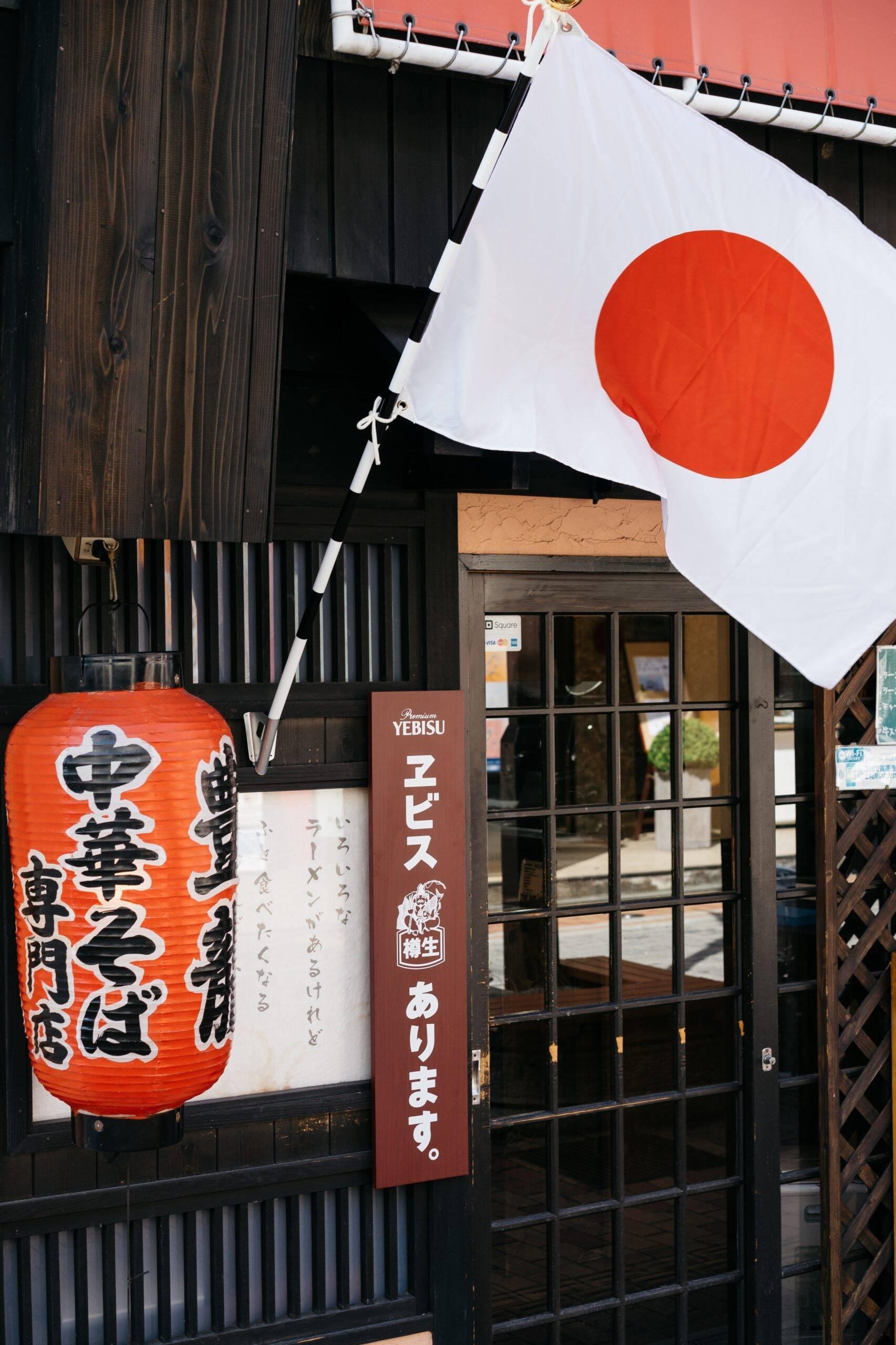 Japão é o quinto país da lista com 63,08 milhões de pessoas com as duas doses da vacina. (Foto: Unsplash)