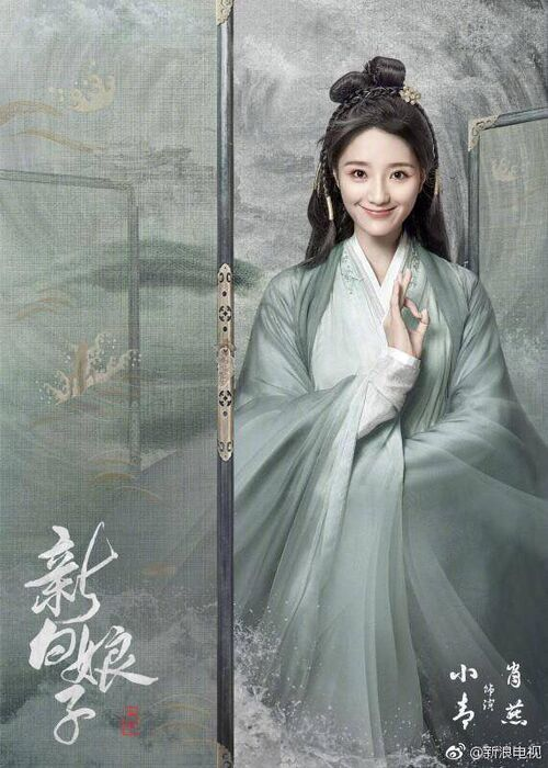 A Lenda do Mestre Chinês - O longa conta a história do jovem e pobre médico Xu Xian, que é beijado por uma mulher, e se apaixona por ela, sem saber que na verdade, ela é a serpente branca. O feiticeiro Abott Fahai descobre a identidade verdadeira da mulher e começa uma batalha para proteger o jovem. (Foto: Divulgação)